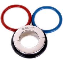 Cockstar Tri-Ring Ball Stretcher 35mm silver